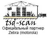 тсд скан - продажа торгового, и складского оборудования и терминалов сбора данных